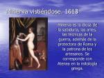 minerva visti ndose 1613