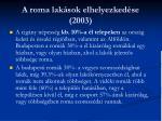 a roma lak sok elhelyezked se 20031