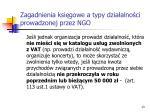 zagadnienia ksi gowe a typy dzia alno ci prowadzonej przez ngo3