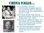 china falls