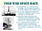 cold war space race