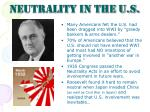 neutrality in the u s