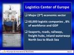 logistics center of europe