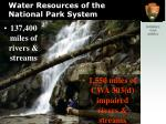 water resources of the national park system