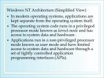 windows nt architecture simplified view