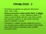 proml en 3