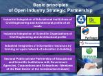 basic principles of open industry strategic partnership