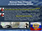 moscow state university of civil engineering mgsu