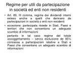 regime per utili da partecipazione in societ ed enti non residenti