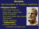 greeks the founders of modern medicine
