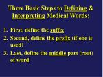 three basic steps to defining interpreting medical words