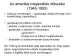 az amerikai megsz ll s id szaka 1945 1955