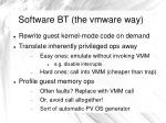 software bt the vmware way