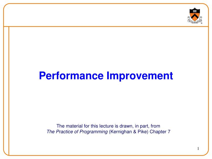 performance improvement n.