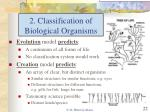 2 classification of biological organisms