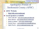 apologetics forum of snohomish county afsc