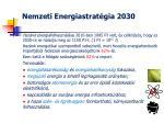 nemzeti energiastrat gia 2030