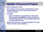 highlights of e government progress1