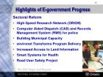 highlights of e government progress2