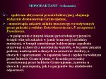 monobaktamy wskazania