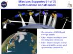 missions supported 1 of 2 earth science constellation