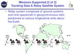 missions supported 2 of 2 tracking data relay satellite system