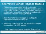 alternative school finance models