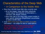 characteristics of the deep web in comparison to the visible web1