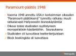 paramount p t s 19481