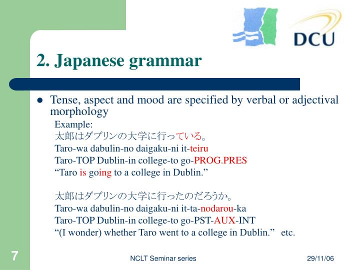 2. Japanese grammar