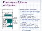power aware software architecture1