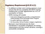 regulatory requirement 62 25 d 1