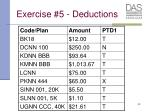 exercise 5 deductions