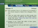 dialogues2 2 4