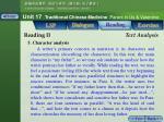 reading2 text analysis4