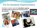 p d for standards implementation