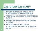 za to razvojni plan1