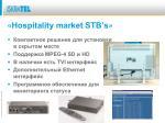 hospitality market stb s