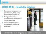 si3000 mhs hospitality solution