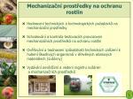 mechaniza n prost edky na ochranu rostlin