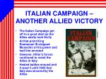 italian campaign another allied victory