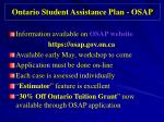 ontario student assistance plan osap