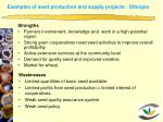 examples of seed production and supply projects ethiopia2