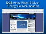 doe home page click on energy sources header