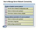 how to manage server network connectivity