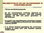 implementation of the law on concessions in hydropower sector