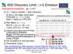 add discovery limit g g emission