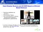 hand shadow illusions and 3d ddr based on efficient model retrieval