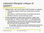 liebowitz margolis critique of qwerty