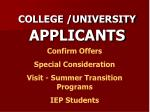 college university applicants
